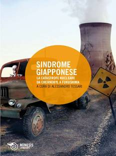Sindrome giapponese