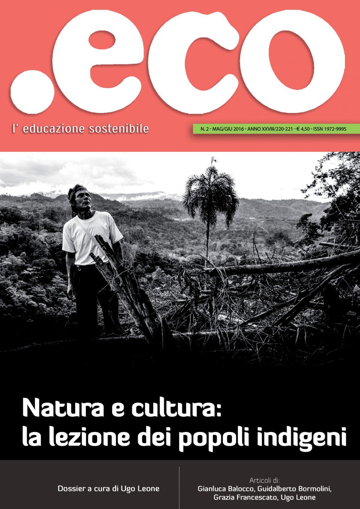 cover eco 220 221