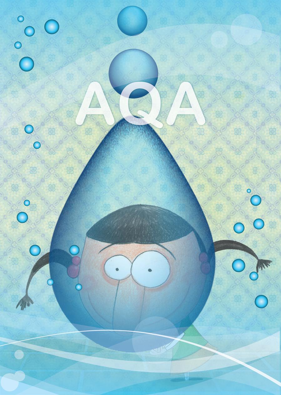 copertina Acqua ADULTI